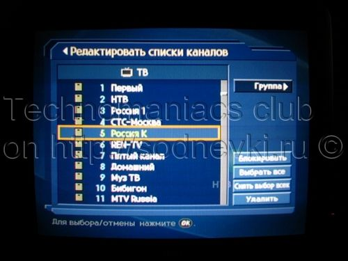 Fig.11. TV settings