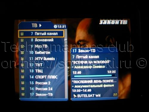 Fig.12. TV settings